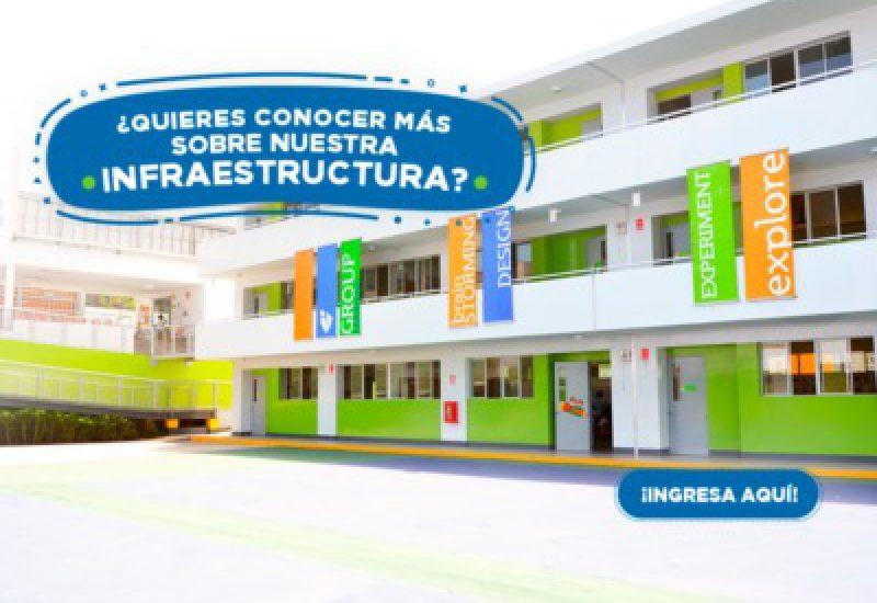 Conoce la infraestructura de Innova Schools